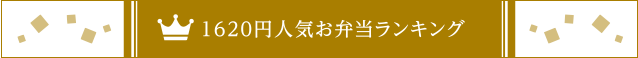 京都・滋賀エリア ランキング